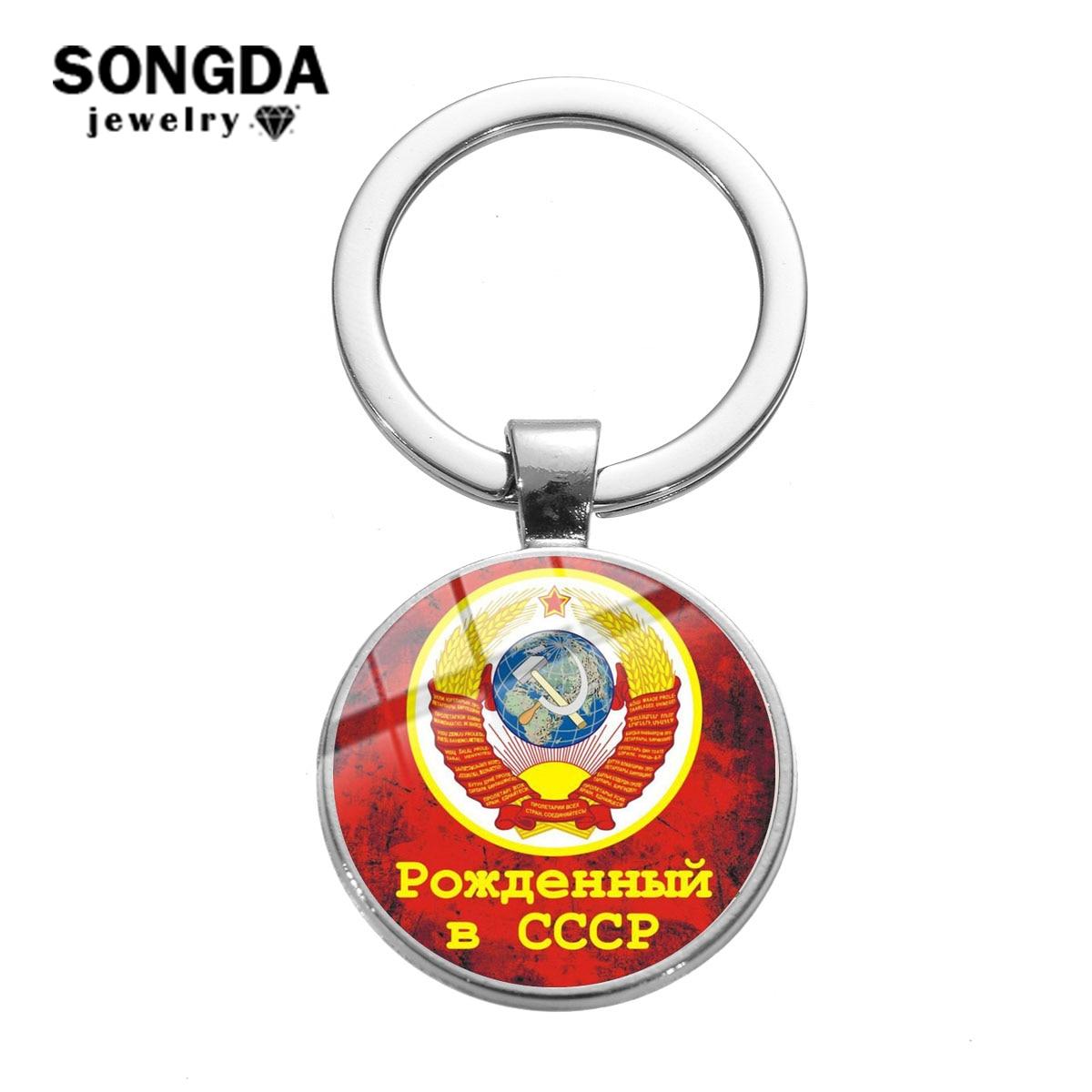 SONGDA Vintage USSR Soviet Badges Sickle Hammer Keychain CCCP Russia Emblem Communism Sign Top Grade Silver Color Key Chain Gift
