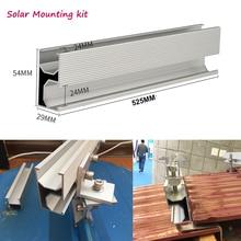 Солнечные Монтажные рельсы кронштейны для солнечных панелей Простая установка фиксируется на крыше дома солнечная панель алюминиевый материал солнечная система