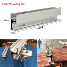 solar mounting rails brackets for solar panels easy installation fixed on roof house solar panel aluminum material solar system цена