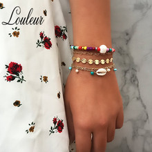 5PCS/Set Shell Bracelet Bangle Moon Five Star Eyes Mix Charm Bracelets for Women Boho Tassel Bead Bracelet Jewelry Wholesale цены