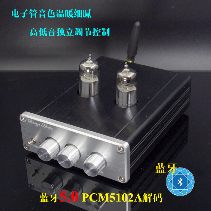 WEILIANG AUDIO F3 Tone Tube Preamplifier Bluetooth 5.0