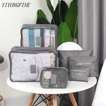 6 pcs Waterproof Travel Bags Clothes Luggage Organizer Cosmetics And Toiletries Storage Bag Suitcase Pouch Packing Cube