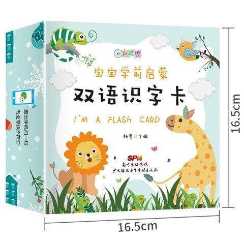 de caracteres chineses com imagem para criancas