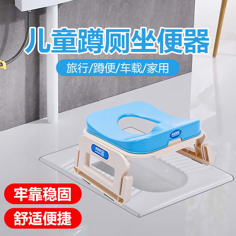 Children Toilet Potty Chair Household Training Squat Toilet Change Pedestal Pan Portable Folding Chamber Pot Men And Women Baby