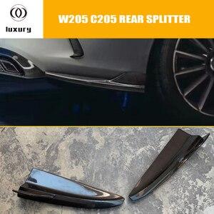Закрылки заднего бампера из углеродного волокна, боковые разделители фартука для Benz W205 C205 C200 C300 C400 C43 C63 с Amg посылка 15 - 22