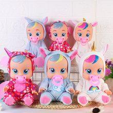 3d silicone lols unicorn inteiro realista boneca renascer chorar um bebê bonito de alta qualidade lágrimas mágicas boneca jogar casa brinquedos para crianças