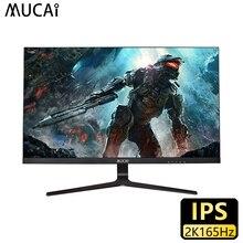 MUCAI 27 дюймов, 2K монитор 165 Гц настольных ПК жидкокристаллический дисплей игровой индикаторной панели Экран компьютер светодиодный 2560*1440 HDMI/DP