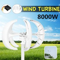 8000 Вт вертикальные оси ветряные турбины генератор Фонарь 12 в 24 В 5 лопасти и двигатель комплект для дома гибриды уличного света использовать...