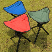 Adjustable Beach Chairs Outdoor Beach Chair Foldable Fishing Chairs Camping Chair Seat  Picnic BBQ Stool