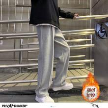 Privathinker noir couleur unie droite sarouel coréen homme ample cheville-longueur hiver Streetwear femme chaud pantalons décontractés