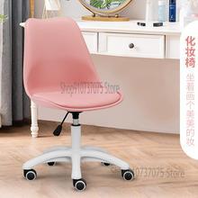 Дома компьютерный стол вертящийся стул студенческого общежития учебное кресло Спальня стул для макияжа удобные офисные кресла