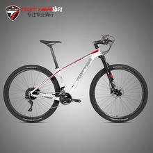 Горный велосипед zute storm 22 скорости 33 для пересеченной