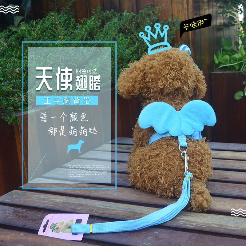 Dog Cute Hand Holding Rope Angel Wings Vest Style Chest And Back Teddy Anti-Bite Dog Hand Holding Rope Pet Supplies