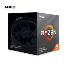 AMD Ryzen 5 3600X R5 3600X3,8 GHz Sechs Core Zwölf Gewinde 7NM 95W L3 = 32M 100 000000022 CPU Prozessor Sockel AM4 mit kühler fan