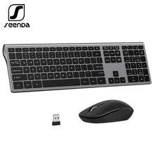 Беспроводная клавиатура seenda 24g набор мыши для ноутбука ножницы
