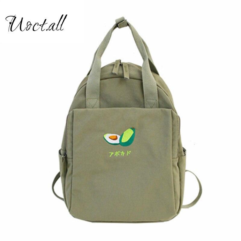 2019 Ancient Feeling Bag Female Korean High School Ins Wind Simple Joker Avocado Girl Backpack Large Backpack