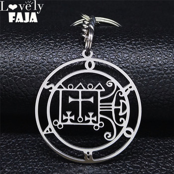 Sigil Stainless Steel Keychains for Men/Women Goetia Seal of Solomon Demon Satan Sigil Satanic Patch Pin Keychain Jewelry A3040 image