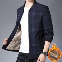 Мужская Утепленная куртка из флиса повседневная и пальто на