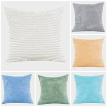 Meijuner New Plush Pillowcase Soft Fur Furry Cushion Cover Corn Strips Square Waist Throw Pillow Gifts Dropshiping MJ0015