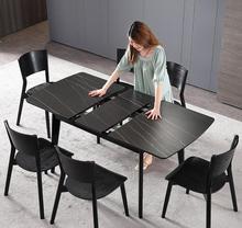 Выдвижной камень тарелка обеденный стол скандинавский маленький и средний размер бытовой обеденный стол стул комбинация складной стол