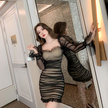 Женское Плиссированное Платье До Колена офисное облегающее Сетчатое