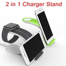 2 In 1 Multi Charging Dock Stand Docking Station Charger Hol