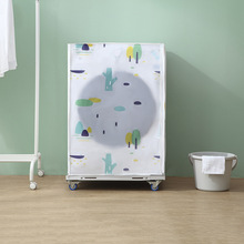 Sunscreen Washing Machine Waterproof Cover Dryer PEVA Material Fully Automatic Dustproof Washing Machine Cover