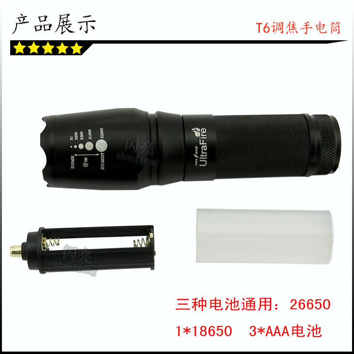 Glare Aluminum Alloy Torch T6 Flashlight Telescopic Zoom 1200lm Charging Power Torch 18650