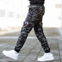 Штаны для мальчиков-подростков Детские Зимние теплые штаны из флиса, джоггеры с камуфляжным принтом для мальчиков, уличные штаны Зимняя одежда для больших мальчиков, От 7 до 15 лет