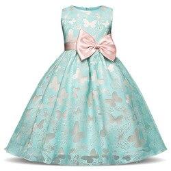 Fantasia borboleta crianças menina de casamento flor meninas vestido princesa festa pageant vestido formal baile de formatura menina do bebê vestido de aniversário
