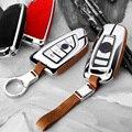 Автомобильный ключ чехол для ключей в виде ракушки для BMW F22 F30 F36 F10 F13 F01 F25 F26 F15 F16 F48 F39 G30 G11 G05 G01 G02 аксессуары