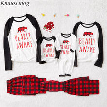цена на Family Matching Christmas Pajamas Set Xmas Women Man Baby Kids Hooded Sleepwear Nightwear Fashion New Year's Cute PJS Set C0557