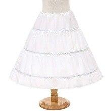 Детское платье с 3 кольцами Нижняя юбка для маленьких девочек, 1 слой, длинное кринолиновое платье с цветочным узором для девочек, белое платье Нижняя юбка свободный размер