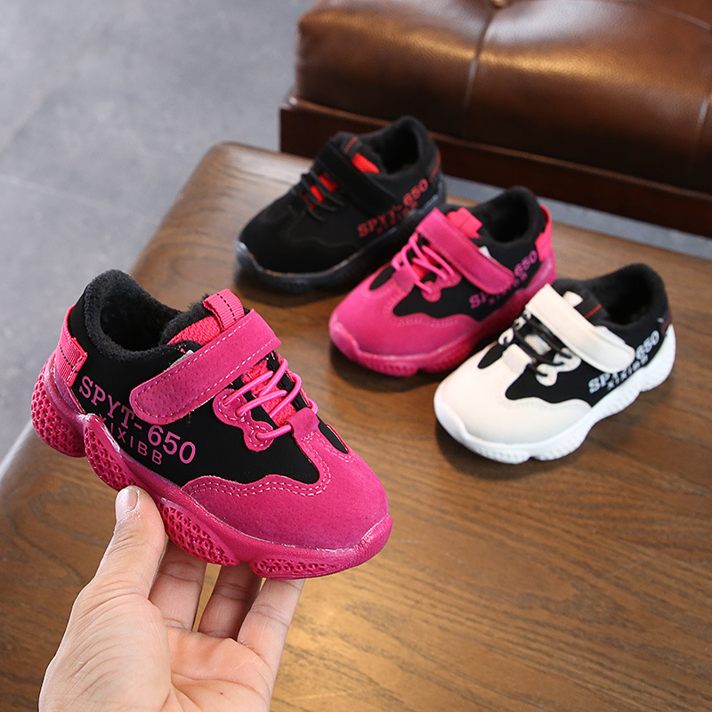 2018 Spring Summer Children's Fashion Sneakers New Boys Girls Sprt Shoes Shellfish Sneakers Casual White Shoes For Kids