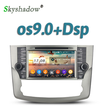 1920*1080 Car DVD Player DSP Android 9.0 4GB RAM Wifi RADIO GPS Bluetooth 5.0 TV DVR camera USB Mic For Toyota Avalon 2011 2012