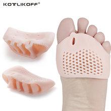 Вальгусная ортопедическая втулка для разделения всех палец на