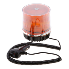 Car Roof Top Front Beacon Strobe Light Emergency Flash Warning Light Lamp Amber Self Contained LED стоимость