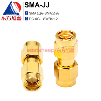 eastsheep SMA-JJ Adapters Male to Male Plug RF Coaxial Adapter Connector plug to plug sma connectors 1