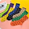 Neue Mode Neuheit Harajuku schriftzug Socken frauen Skateboard straße sport Casual socken lange röhre socken 2020 heißer verkauf