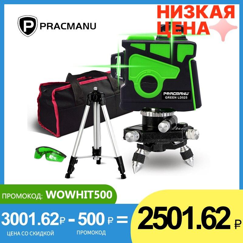 PRACMANU 12 Lines 3D Green Laser Level Horizontal And Vertical Cross Lines...
