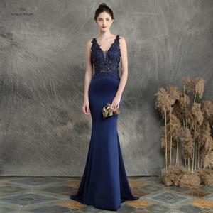 Image 5 - prom dresses 2019 black mermaid elastic party dress sexy vestidos de gala v neck appliques beading prom gown