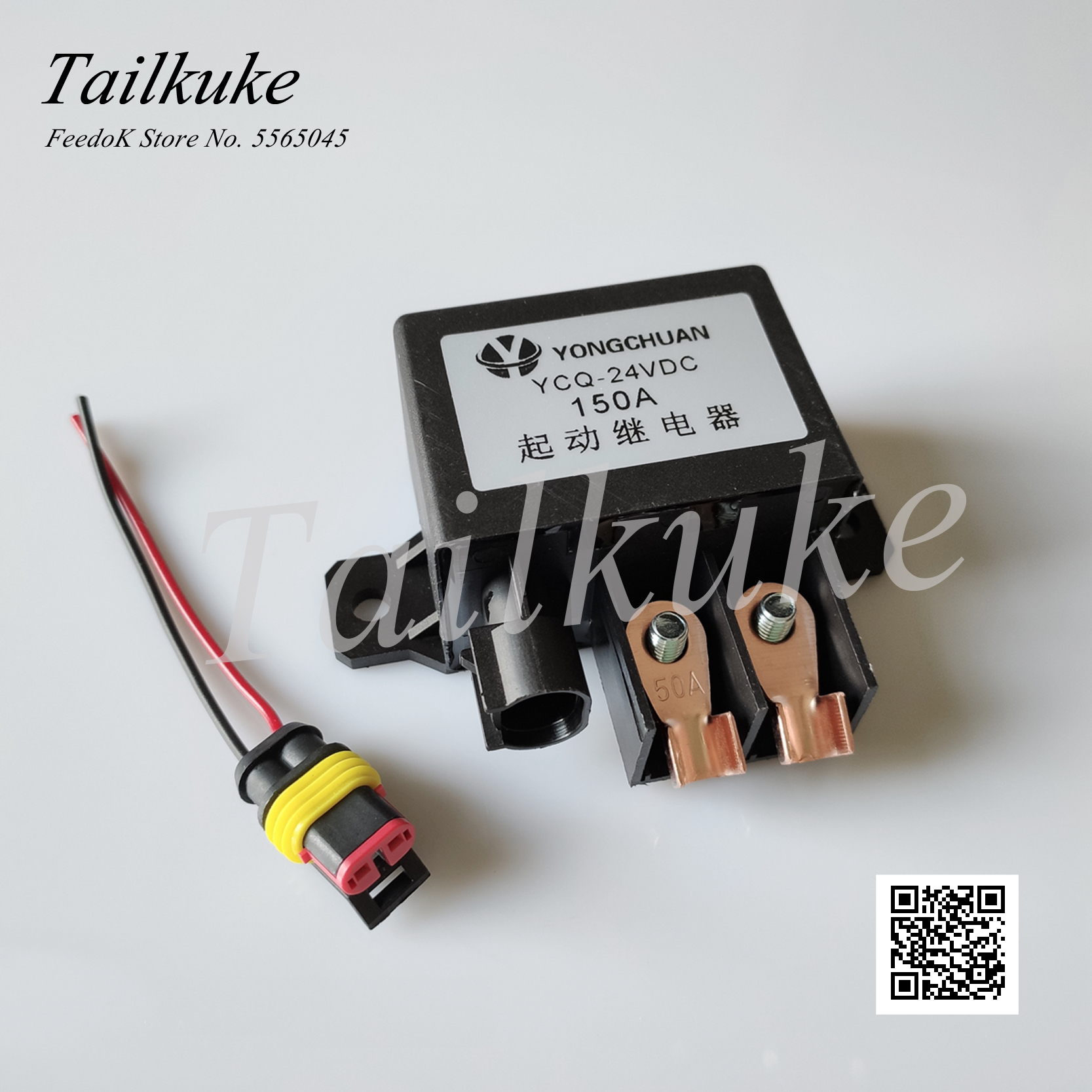 High Current Car Relay Preheating Relay 12V 24V JD1324 2324 100A 150A