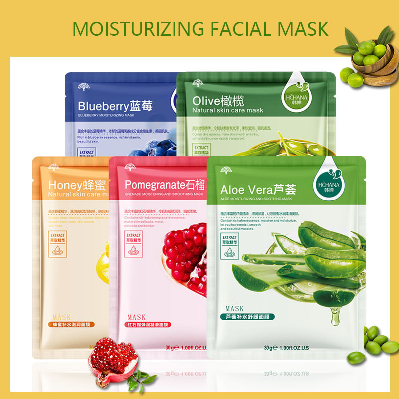 1Pcs Blueberry Mask Aloe Moisturizing Leaf Natural Fruit Plant Facial Mask Combination Plant Care Moisturizing Face Skin Care