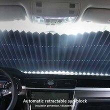 Универсальный Регулируемый автомобильный солнцезащитный козырек, складной козырек от солнца, защита от солнца, авто солнцезащитный козырек, защита от ультрафиолета
