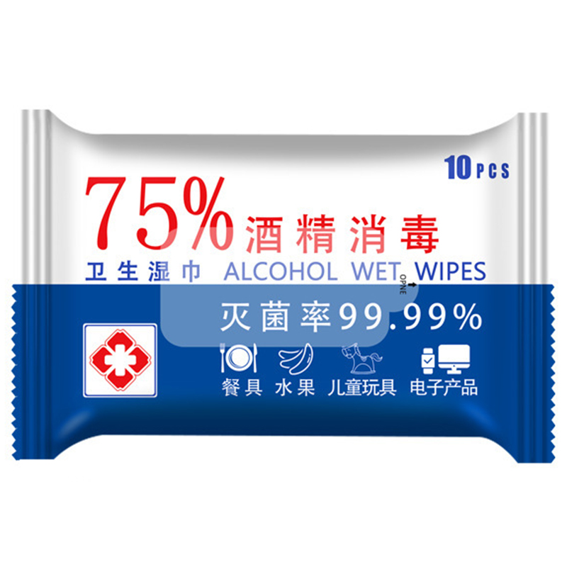 Disinfection 75% Alcohol Swabs Pads Wipes Antiseptic Cleanser Cleaning 50Pcs