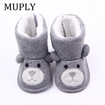 Baby Winter Boots Infant Toddler Newborn Cute Cartoon Bear Shoes Girls Boys First Walkers Super Keep Warm Snowfield Booties Boot 1
