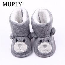 Botas de invierno para bebé, zapatos de oso de dibujos animados para niño y niña, botines de campo de nieve súper cálidos para mantener el calor