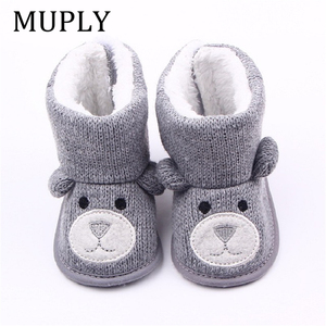 Baby Winter Boots Infant Toddler Newborn Cute Cartoon Bear Shoes Girls Boys First Walkers Super Keep Warm Snowfield Booties Boot(China)