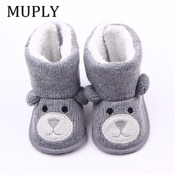 Baby Winter Boots Infant Toddler Newborn Cute Cartoon Bear Shoes Girls Boys First Walkers Super Keep Warm Snowfield Booties Boot - discount item  25% OFF Baby Shoes