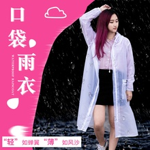 Electricity Supplier Transparent Raincoat Portable Fashion Adult Outdoor Men and Women One-piece Waterproof Pocket